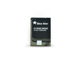Baterie Blue Star HTC Desire Z 1500mAh