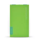 USAMS Power Bank 4000mAh – zelená