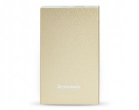 Power bank Lenovo MP406 4000 mAh zlatá